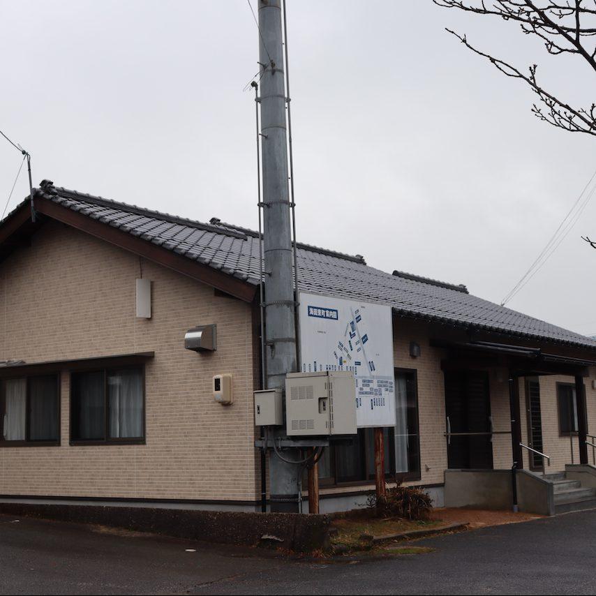 海田東町公民館